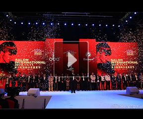 第九届国际沙龙美发节开幕在即,全球美发精英大咖祝贺全集