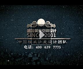 哈发设计——中国权威沙龙设计团队