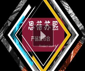 思蓓苏熙产品发布会--中国美妆时装周于北京圆满落幕!