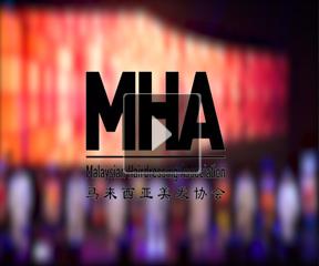 2019第九届亚洲美业金紫荆大奖盛典马来西亚美发协会团队秀