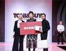 中国MAINSTAGE大秀曁年度发艺创作大赛颁奖典礼|大奖揭晓
