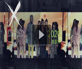 2019世界美发大会西班牙X-PRESION2020发型秀