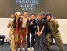 DA INSPIRE大赛丨在上海,绽放属于IDOL-PLUS的光芒!