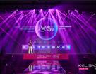 可莉秀2020潮尚盛典广州站,邀您共赴这场美业之旅