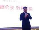 江西省抚州|凤凰涅槃·中国美业转型升级战略研讨会