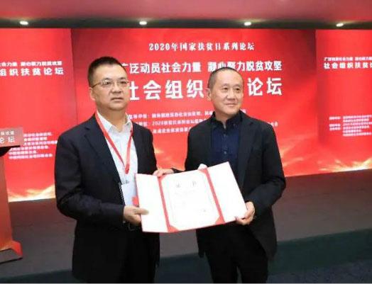 点赞!中国轻工商会发制品产业扶贫工作被国务院扶贫办点名表扬