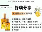菲灵携手刘海王子给您带来高业绩的秘密!
