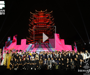 2021武汉国际时尚消费节暨ICD中国时尚盛典圆满落幕