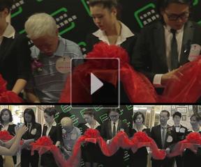 卡尔沙龙公益美发博物馆开幕现场