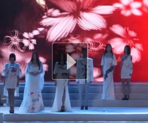 菲灵成都团队表演SHOW——民族