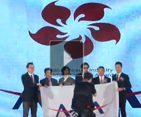 2014亚洲金紫荆大奖盛典台湾精彩落幕!
