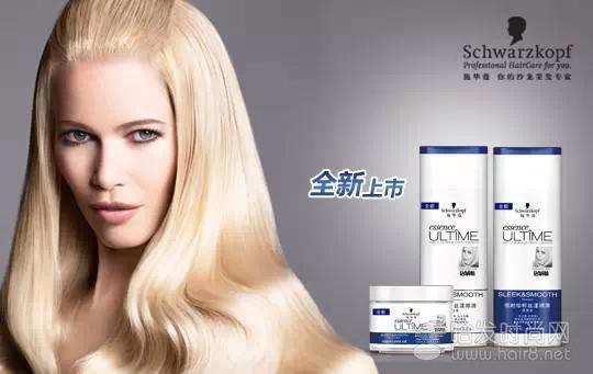 时珍粹丝漾顺滑系列 只需T台丝漾秀发