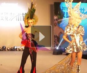 审美国际发型文化艺术节T台秀四