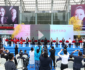2015第34届(秋季)成都美博会