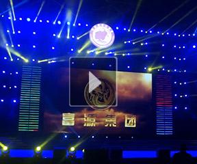 """中国美业世博会闭幕式暨颁奖典礼,""""唱响富源20年""""群星晚会"""