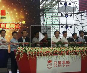 中国美业世博会开幕,开启中国梦美业新篇章