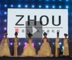 """舟造型""""东方印象""""2015AHA开幕大秀,演绎极致东方神韵"""