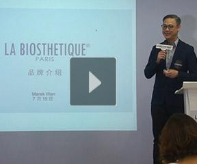 法国顶级全方位奢护品牌La Biosthetique贝伊丝登陆中国