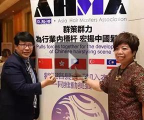 AHMA X JQ 广州发布会