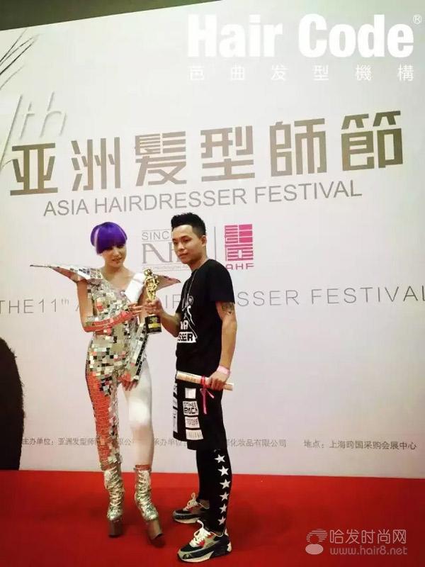 芭曲荣获2016年亚洲发型师节精英赛冠军图片