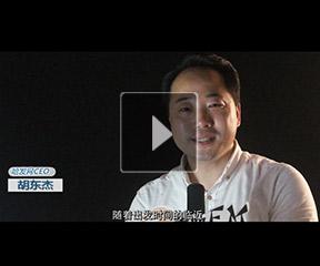 美丽看中国——新藏之旅成员访谈