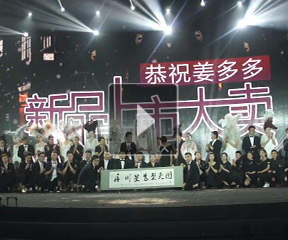2016 11th AHF上海站舟造型发装整体造型学院《东方印象--游园惊梦》