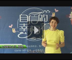 美丽看中国新藏之旅成员楠祺访谈