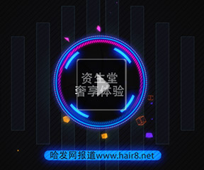 """资生堂 """"头皮百年,不老传奇""""体验活动在南京AKOZO店顺利举行"""