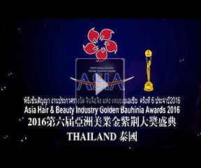 2016美业金紫荆,最具活力的巅峰时尚盛会