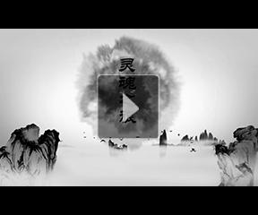 蔡艺卓·灵魂之旅8.0版