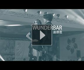 《黑》——温德芭&苏豪艺术团队极致简约摩登大秀