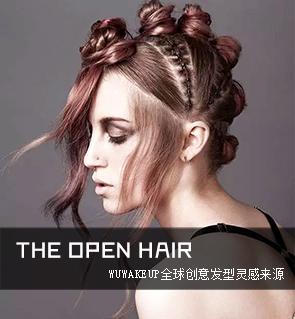 THE OPEN HAIR——WUWAKEUP全球创意发型灵感来源