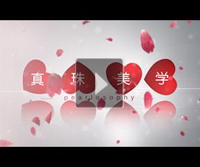 """""""白富美""""品牌""""真珠美学"""", 上海美博会强势拔得头筹"""