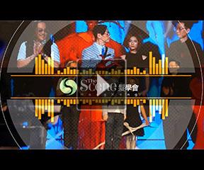 2017上海大虹桥美博会黄金30分——TheScene香港发学会时尚大秀