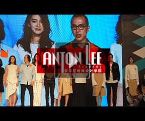 2017上海大虹桥美博会黄金30分—ANTON LEE时尚艺术学院设计中国新概念发型秀