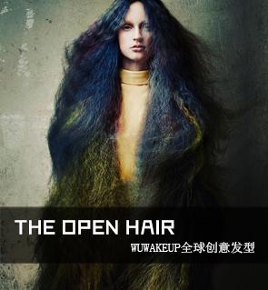 THE OPEN HAIR全球创意发型—堆叠