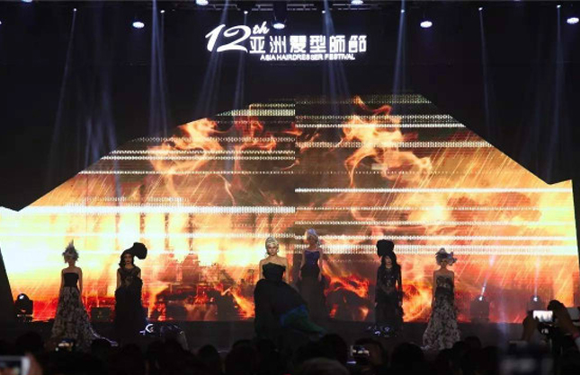 第十二届亚洲发型师节完美落幕,来年精彩值得期待