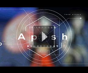 日本Apish美发团队演绎2018日式潮流趋势大秀