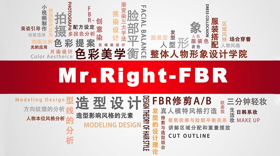 Mr.Right米斯特瑞整体形象设计《FBR-人物与发型、修剪A B》课程,800金币让你免费上课!