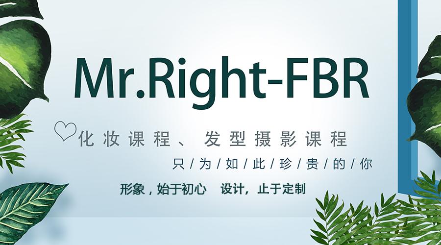 Mr.Right米斯特瑞整体形象设计《FBR-服装搭配、发型摄影》课程,800金币让你免费上课!