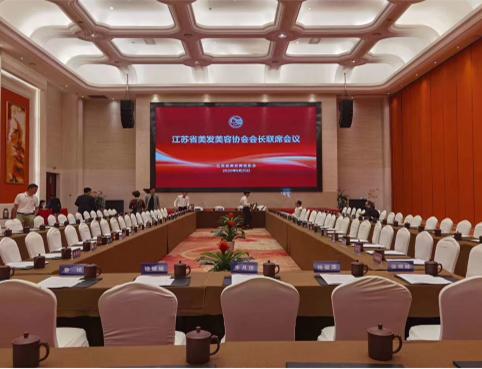 中国美发美容协会成立三十周年苏州行
