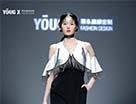 LIN MAKEUP助阵2022/SS中国国际时装周