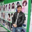 上海发型总监