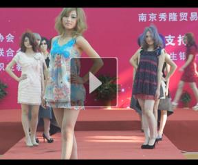 永琪2012秋冬趋势发布秀