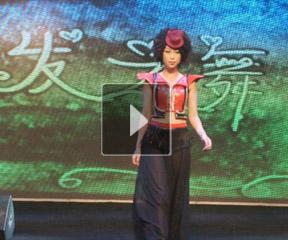 恒源时尚发型秀之发之舞--第4届中国发制品博览会