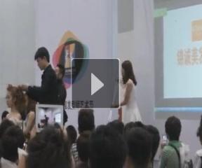 第三届中国发型师艺术节在京盛大举行