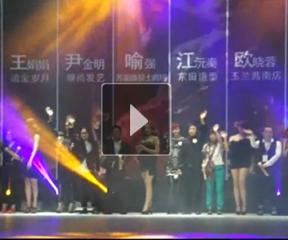"""""""绝色•传奇""""2012-2013欧莱雅色彩成就奖作品展示秀"""
