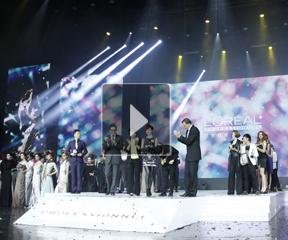欧莱雅色彩成就奖星光盛典颁奖盛况