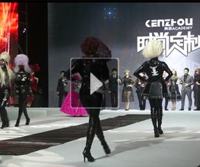 时尚定制,肯洲中国
