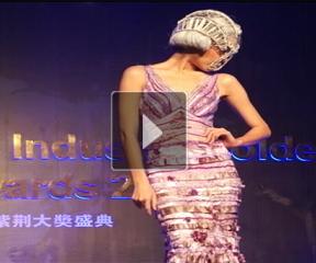 MHA协会T台秀——2013亚洲美业金紫荆大奖盛典